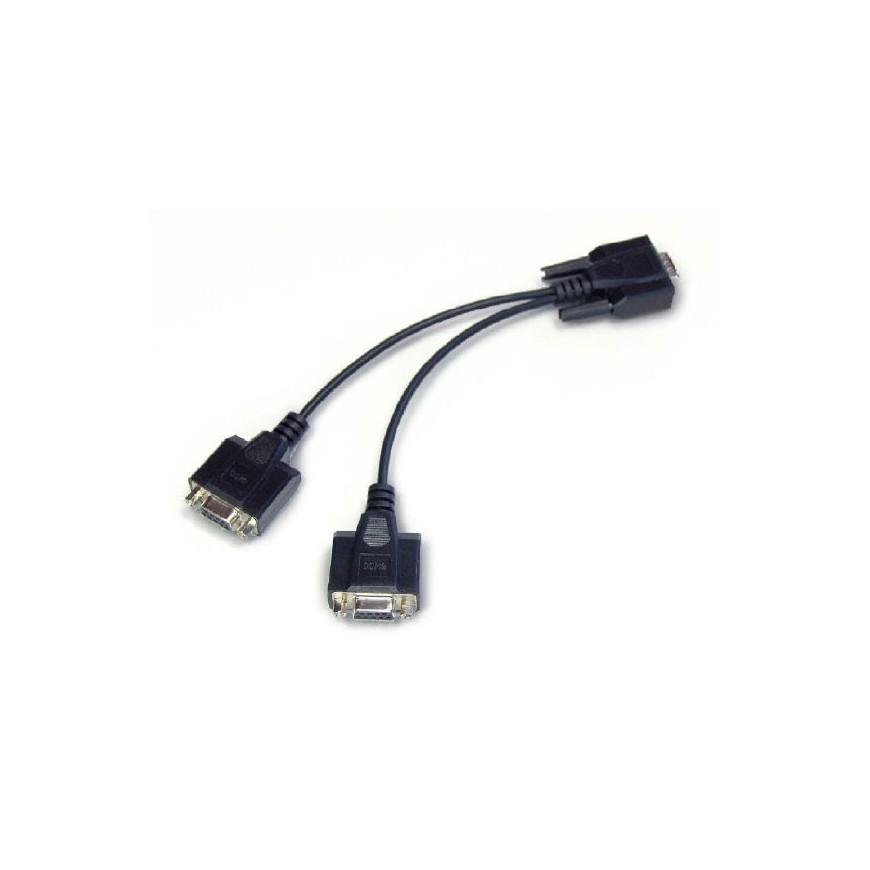 KERN CFS-A04 Y-кабель для параллельного подключения